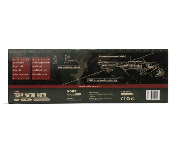 Puzzle 3D Terminator M870 Shotgun [5]