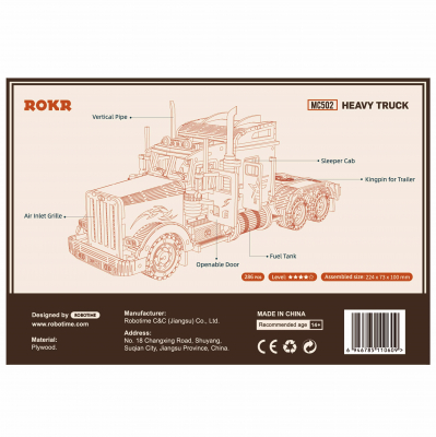 Puzzle 3D Heavy Truck [8]