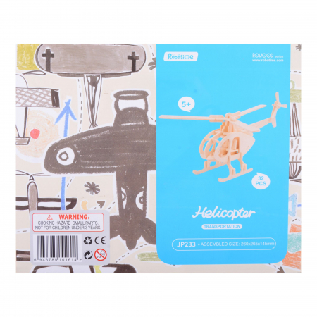 Puzzle 3D Helicopter [2]