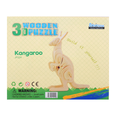 Puzzle 3D Kangaroo [1]
