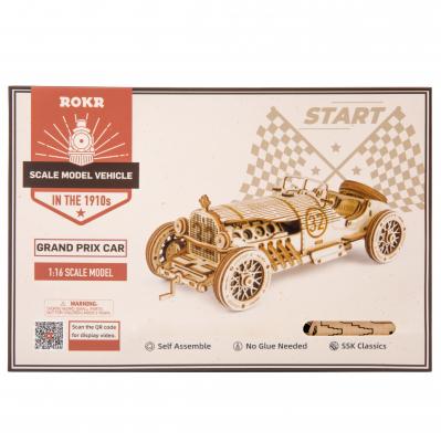 Puzzle 3D V8 Grand Prix Car [7]