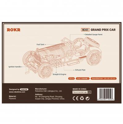Puzzle 3D V8 Grand Prix Car [8]
