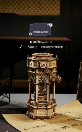 Puzzle 3D Victorian Lantern Music Box [1]