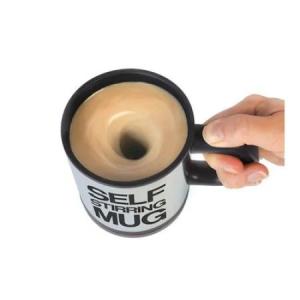 Cana termos inteligenta cu amestecare automata, Self Stirring Mug, alimentare baterii, BRT-1.5 [3]
