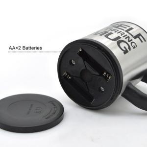Cana termos inteligenta cu amestecare automata, Self Stirring Mug, alimentare baterii, BRT-1.5 [1]