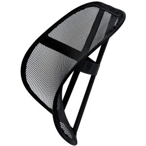 Suport lombar pentru scaun birou/ auto, sau acasa , corector ortopedic cu zona de masaj, 40cm , Negru, corector reglabil, imbunatatire postura [1]