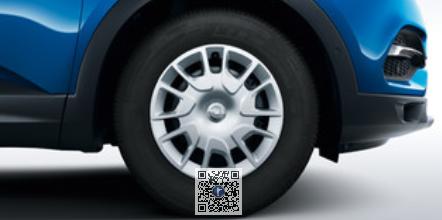 Set capace janta tabla R16 Opel Grandland X 0