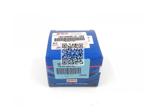 Filtru ulei K12C BALENO 16510M65L10-000 1
