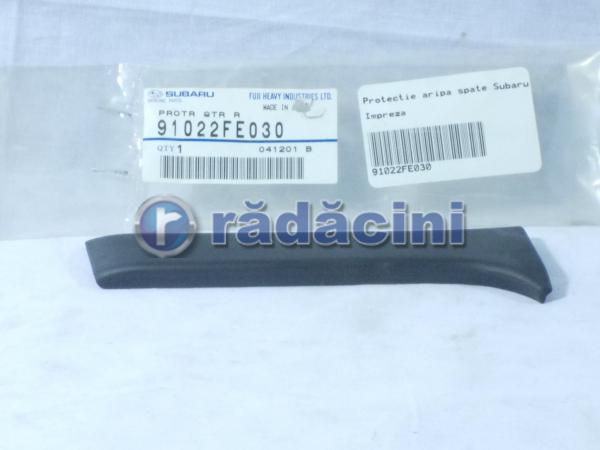 Protectie aripa spate cod 91022FE030 0