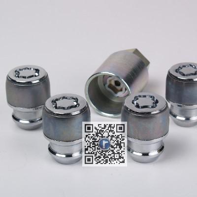 Set antifurt roti 17mm - Mazda 0