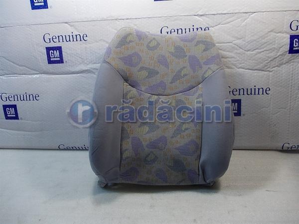 Spatar scaun fata stg cod 96286682 0