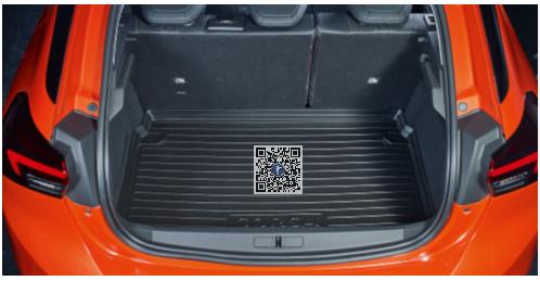 Tava portbagaj Opel Corsa F 2020-prezent 1643188380 0
