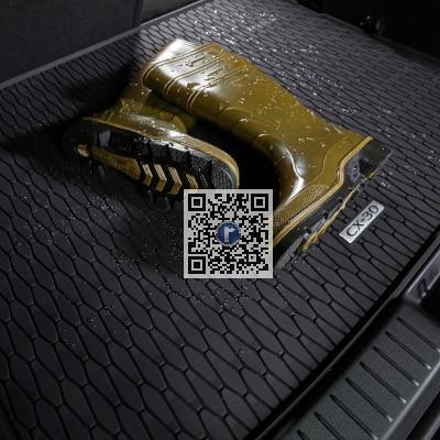 Tava portbagaj Mazda CX-30 DM [1]