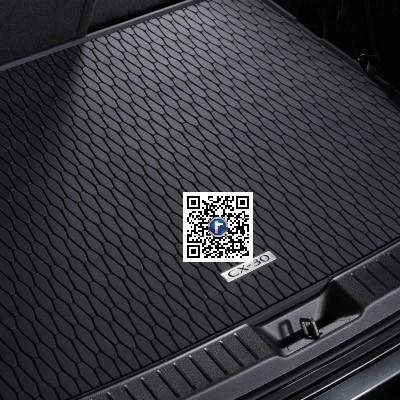 Tava portbagaj Mazda CX-30 DM [0]