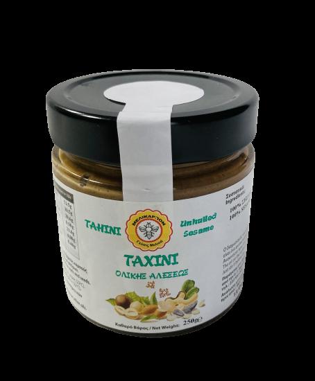 Pasta de susan integral/ Tahini [0]
