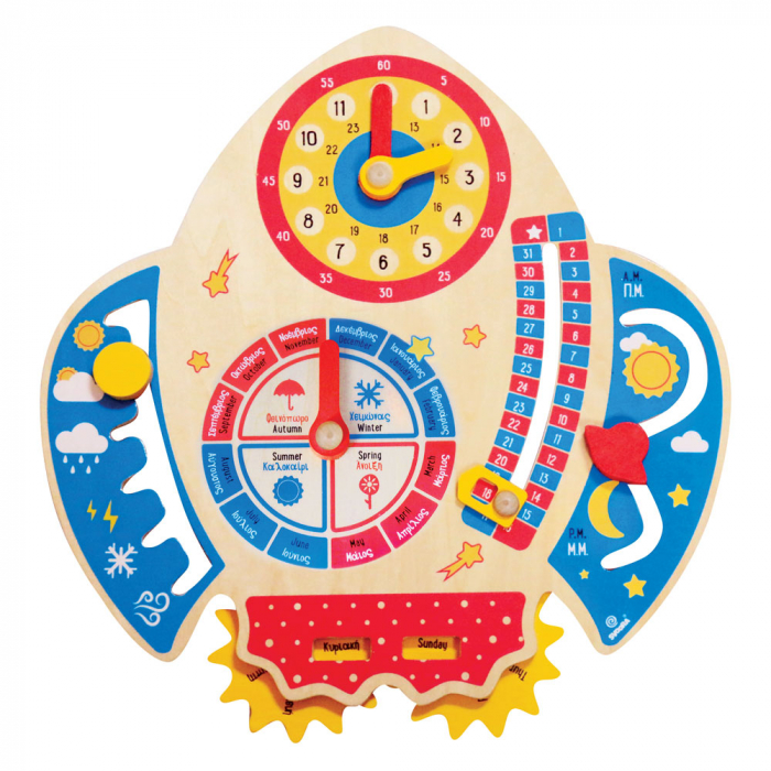 Jucarie educativa din lemn Calendar Spatial: Calendar, Ceas, Anotimpuri, Lunile anului [0]