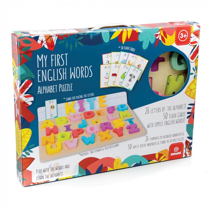 """Puzzle Alfabet Litere Mari Din Lemn Plus 50 Flash Carduri """" Primele Mele Cuvinte In Limba Engleza"""" 5"""