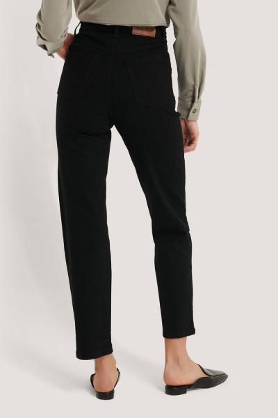 Blugi Big Pocket Slim Jeans [1]