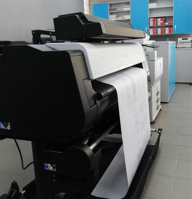 Centru copiere Baia Mare [0]