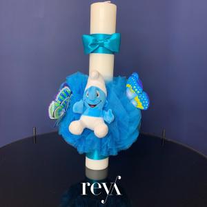 Lumanare botez Blue Smurf [0]