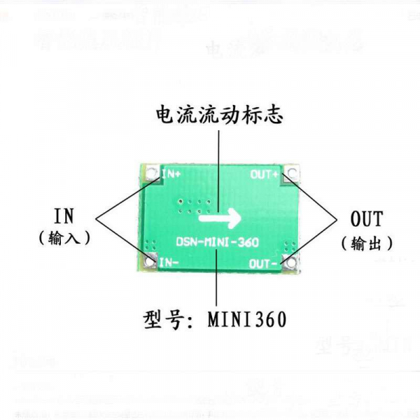 Convertor step-down Mini360 3