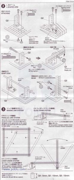 Universal Arm Set 1