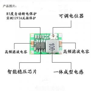 Convertor step-down Mini3604