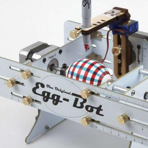 RETRAS - EggBot Deluxe Kit0