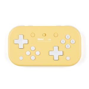 Gamepad 8BitDo Lite Bluetooth - Galben1