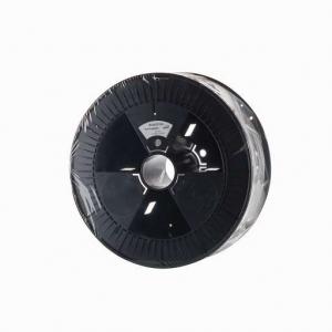 RETRAS - Filament Premium Robofun PLA 2.3 KG 1.75 mm - Silver [1]
