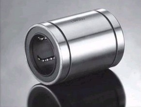 Rulment 8mm LM8UU0