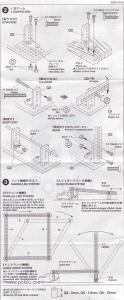 Universal Arm Set1