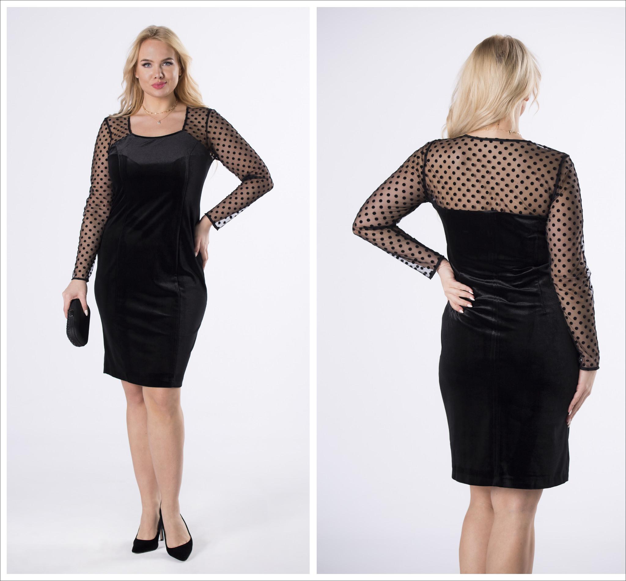 rochie catifea neagra cu maneci lungi din tulle cu buline