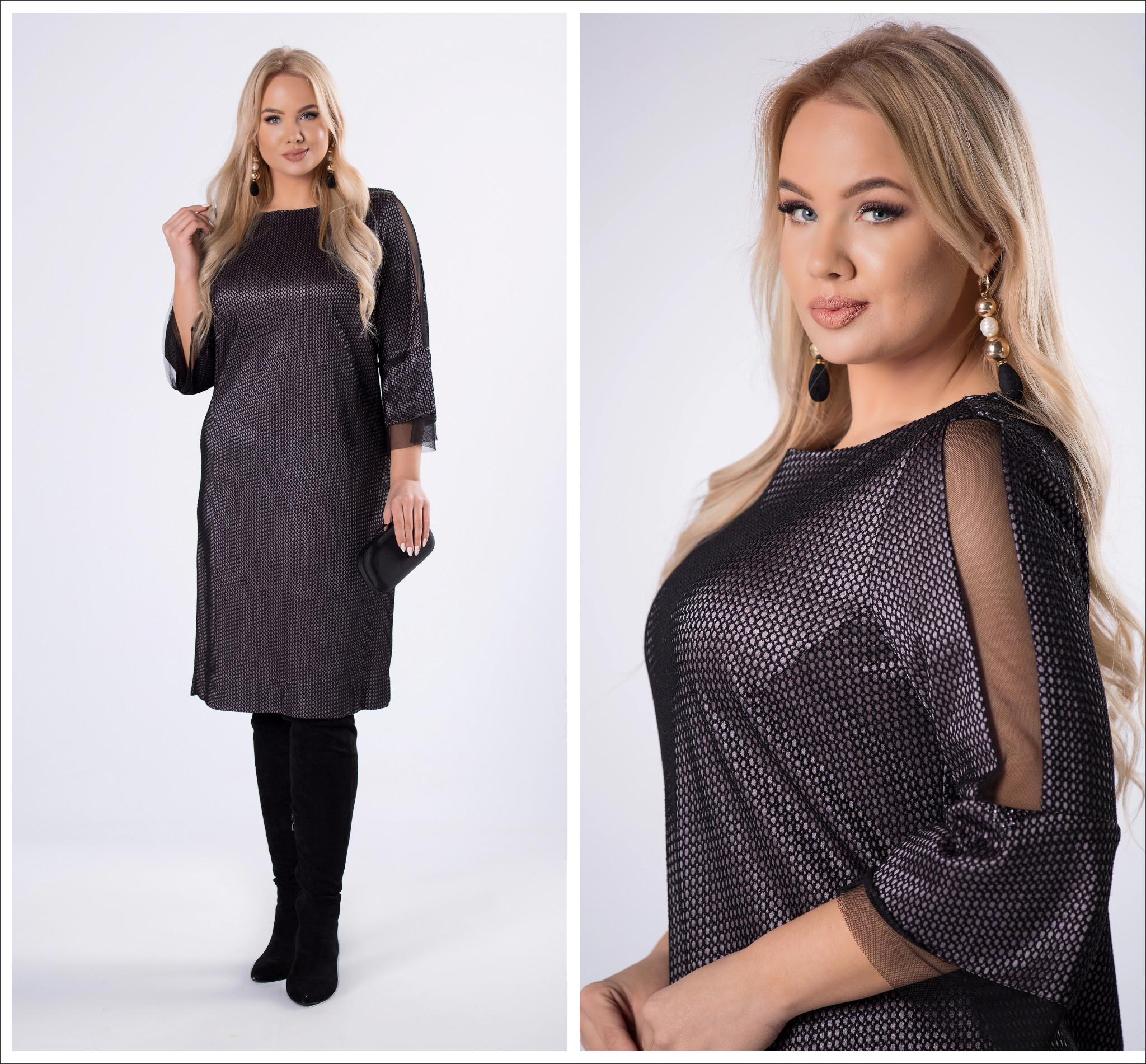Rochie eleganta midi cu insertie din tulle negru