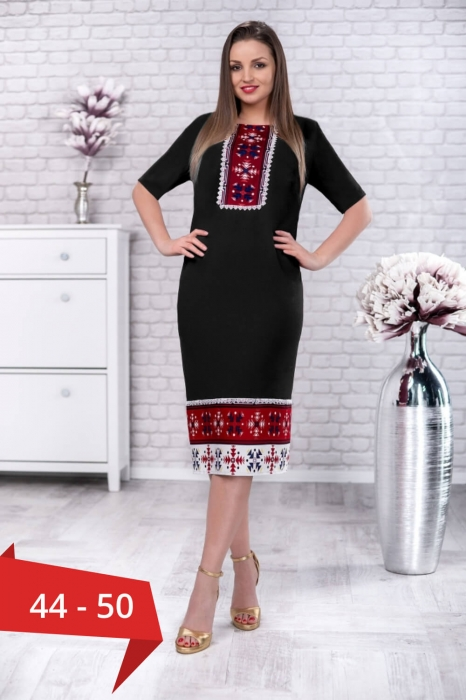 Rochii elegante de zi - Rochie neagra cu motive traditionale Carmen 0