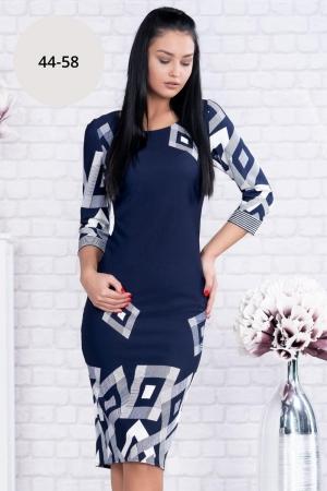 Rochie de zi cu imprimeu geometric Samantha, bleumarin2