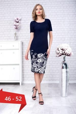 Rochie de zi imprimeu floral Zamfira, bleumarin alb0