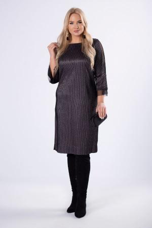Rochie de ocazie midi eleganta cu insertie din tulle negru0