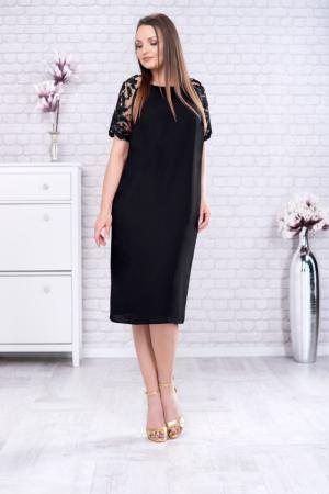 Rochie midi eleganta din voal cu dantela neagra - Marimi mari [0]