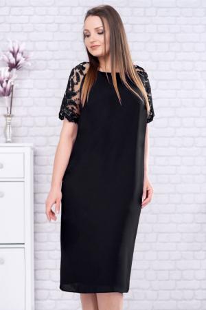 Rochie midi eleganta din voal cu dantela neagra - Marimi mari [1]