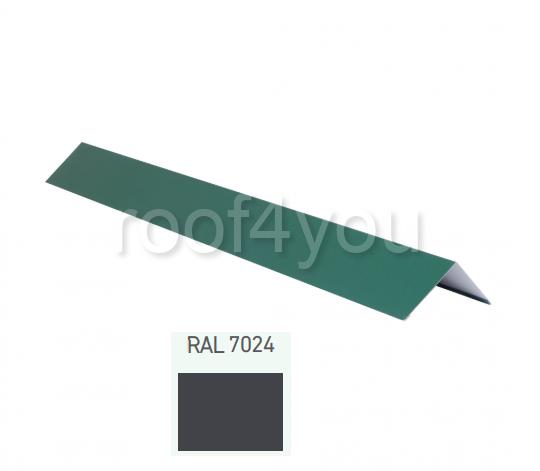 Coamă dreaptă mică CDMI, Lucios WETTERBEST, grosime 0.5 mm, RAL 7024 0