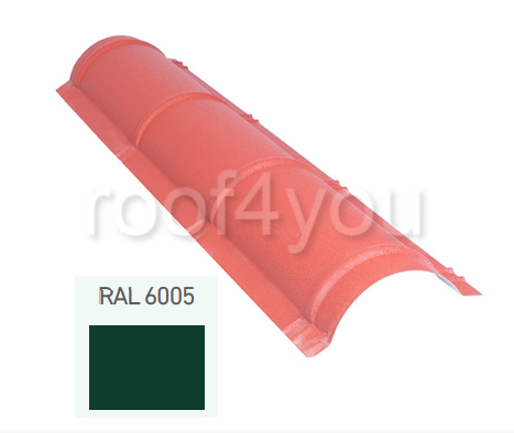 Coamă rotundă mică CR, Mat WETTERBEST, grosime 0.4 mm, RAL 6005 0