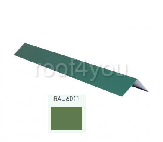 Coamă dreaptă mică CDMI, Lucios WETTERBEST, grosime 0.45 mm, RAL 6011 0