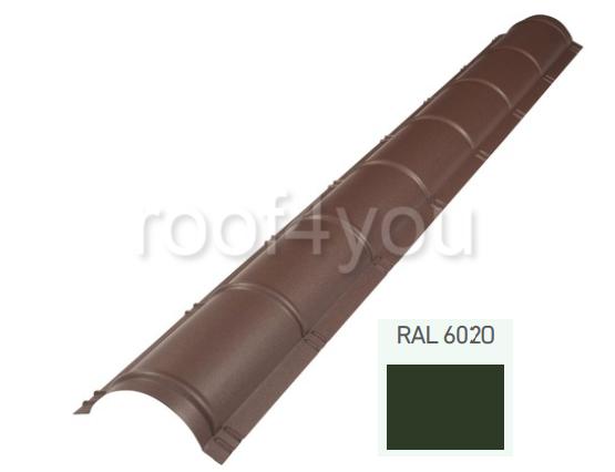 Coamă rotundă mare CRMA, Mat WETTERBEST, grosime 0.45 mm, RAL 6020 0