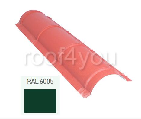 Coamă rotundă mică CR, Mat WETTERBEST, grosime 0.45 mm, RAL 6005 0