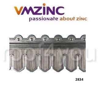 Decor standard VMZINC, inaltime 350 mm, lungime 1037 mm, Model 2834 0