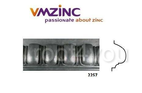 Profile ornamentale standard VMZINC, inaltime 210 mm, lungime 990 mm, adancime 60 mm, Model 2257 0