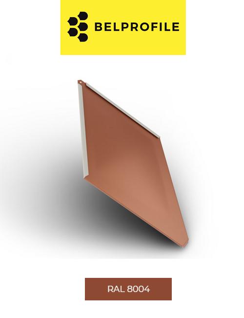 "Solzi BELPROFILE ROMBO, suprafata ""SandShape"" (structurat), grosime 0.5 mm, RAL 8004 0"