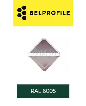 "Solzi QUADRA BELPROFILE element superior/inferior, suprafata ""BigStone"", grosime 0.5 mm, RAL 6005 0"