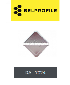"""Solzi QUADRA BELPROFILE element superior/inferior, suprafata """"SandShape"""" (structurat), grosime 0.5 mm, RAL 7024 0"""